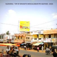 Fixbillboards Busstandnuziveedu In Machilipatnam – MeraHoardings