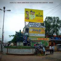 Fixbillboards Centerkorutla Advertising in Karimnagar – MeraHoardings