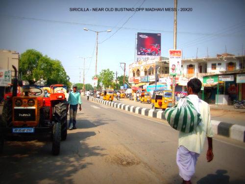 Sircilla Fixbillboards Advertising in Karimnagar – MeraHoardings