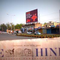 Karimnagarbusstand Merahoardings in Karimnagar – MeraHoardings