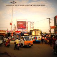 Fixbillboards Jadcherla Advertising in Mahbubnagar – MeraHoardings