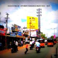Fixbillboards Hyderabadroad Advertising Mahbubnagar – MeraHoardings