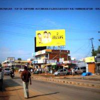 Fixbillboards Kalyanmandapam In Mahbubnagar – MeraHoardings