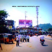 Fixbillboards Ramadasuchowrasta Advertising Medak – MeraHoardings