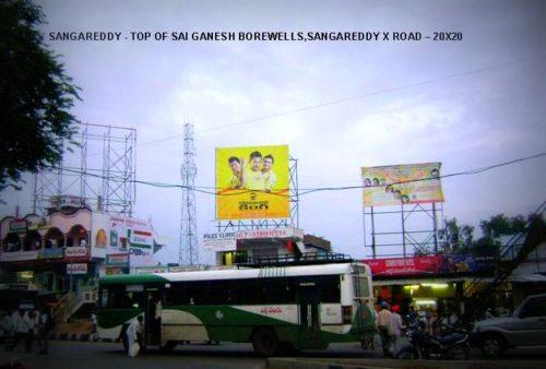 Fixbillboards Xroadssangareddy Advertising in Medak – MeraHoardings