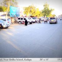 Urdhuschool Merahoardings Advertising in Kadapa – MeraHoardings