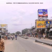 Fixbillboards Nakrekel Advertising in Nalgonda – MeraHoardings