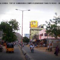 Fixbillboards Bhaskartalkiesway Advertising Nalgonda – MeraHoardings