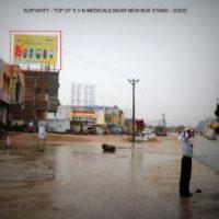 Fixbillboards Suryapetbustand Advertising in Nalgonda – MeraHoardings