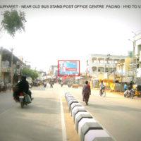 Fixbillboards Suryapet Advertising in Nalgonda – MeraHoardings