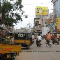 Stonehousepet Fixbillboards Advertising in Nellore – MeraHoardings
