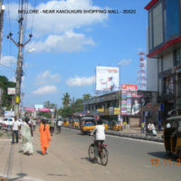Shoppingmallkandukuri Fixbillboards in Nellore – MeraHoardings