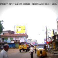 Indiragandhicircle Fixbillboards Advertising Nizamabad – MeraHoardings