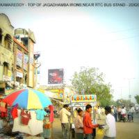 Kamareddyrtcbusstand Fixbillboards in Nizamabad – MeraHoardings
