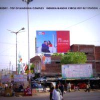 Fixbillboards Indiragandhicircle Advertising Nizamabad – MeraHoardings