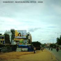 Fixbillboard Municipalofficekamareddy Nizamabad – MeraHoardings
