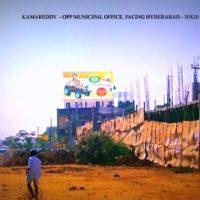 Fixbillboards Kamareddy Advertising in Nizamabad – MeraHoardings