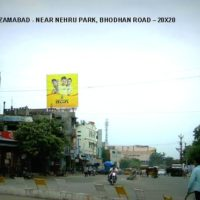Fixbillboards Bodhanroad Advertising in Nizamabad – MeraHoardings