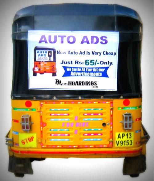 Advertising on Hoardings in Hyderabad,Hoardings in Hyderabad,Autoadvertising in Hyderabad,Advertising on Hoardings,Advertising Hoardings