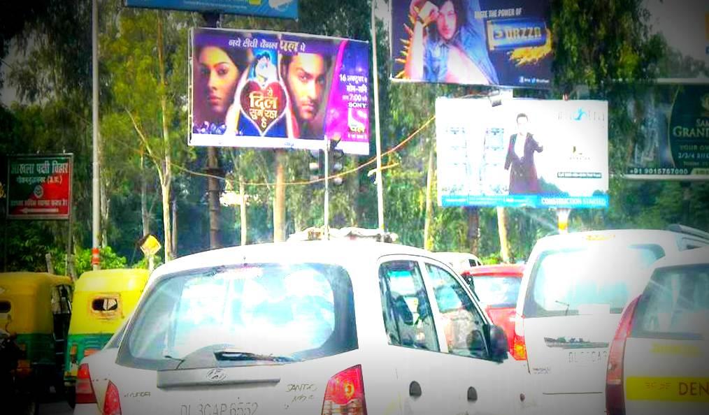 Rdmayurvihar Unipoles Advertising in Delhi – MeraHoardings