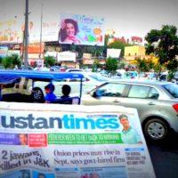 Sec18x-Ingnoida Unipoles Advertising in Delhi – MeraHoardings