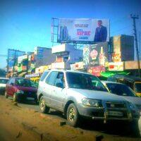 MeraHoardings Muradnagar Advertising in Ghaziabad – MeraHoardings