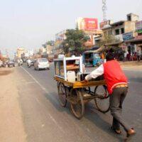Billboards Ropar Advertising in Rupnagar – MeraHoardings