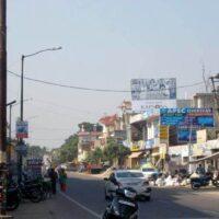 Billboards Garhshankarentry Advertising in Hoshiarpur – MeraHoardings