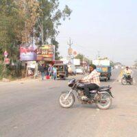 Landran Unipoles Advertising in Mohali – MeraHoardings