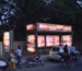 Busbays Mallroadway Advertising in Bathinda – MeraHoardings