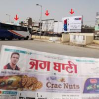 Billboards Muktsarbusstand Advertising in Muktsar – MeraHoardings