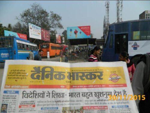 Billboards Bathindamainbusstand Advertising Punjab – MeraHoardings