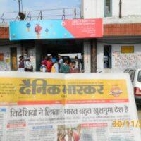 Billboards Parkingbusstand Advertising in Punjab – MeraHoardings