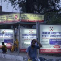 Busbays Civilhospital Advertising in Bathinda – MeraHoardings