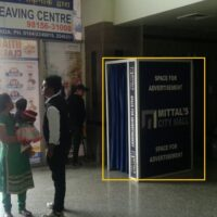 Otherooh Bathindamittal Advertising in Bathinda – MeraHoardings