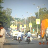 Dspsqr Polekiosk Advertising in Ahmednagar – MeraHoardings
