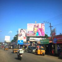 MeraHoardings Melamurijuntion Advertising Palakkad – MeraHoardings