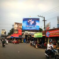 Hoarding Advertising in Kerala, Palakkad