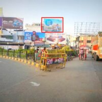 MeraHoardings Nainibridge Advertising in Allahabad – MeraHoardings