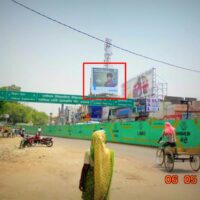 Advertising Board in Alambagh Busstop | Hoarding Boards in Lucknow
