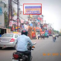 Hoardings Ads in Alambagh Sahu Plaza | Lucknow Hoardings