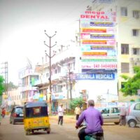 Hoarding signs,Hoarding signs in Hyderabad,Hoardings signs cost,Hoardings signs cost in Hyderabad,outdoor Hoarding signs