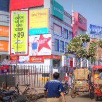 Billboards Vccmall Advertising in Allahabad – MeraHoardings