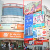 Billboards Vccmallway Advertising in Allahabad – MeraHoardings