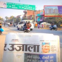 Billboards Phaphamau Advertising in Allahabad – MeraHoardings
