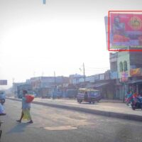 Billboards Naini Advertising in Allahabad – MeraHoardings