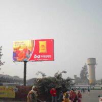 Unipoles Busstandmainentry Advertising in Jind – MeraHoardings