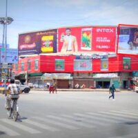 MeraHoardings Hotstuff Advertising in Allahabad – MeraHoardings