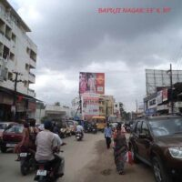 FixBillboard Bapujinagar Advertising in Hyderabad – MeraHoardings