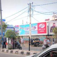 Billboards Palikabazar Advertising in Rohtak – MeraHoardings